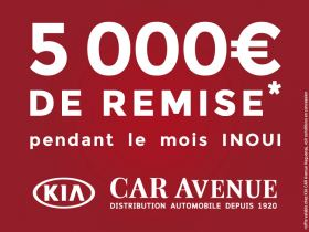Nouvelle concession KIA CAR Avenue Haguenau